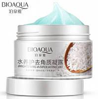 Пилинг-скатка для лица Bioaqua Brightening & Exfolianting Gel.