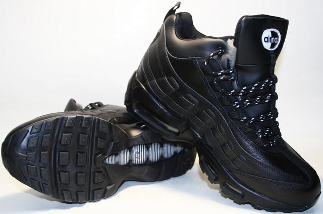 Зимние кроссовки Nike Air Max 95