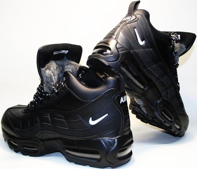 Мужские зимние кроссовки Nike Air Max 95 черные
