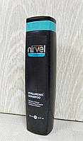 Nirvel Hyaluronic shampoo Шампунь з гіалуронової кислотою (250мл)