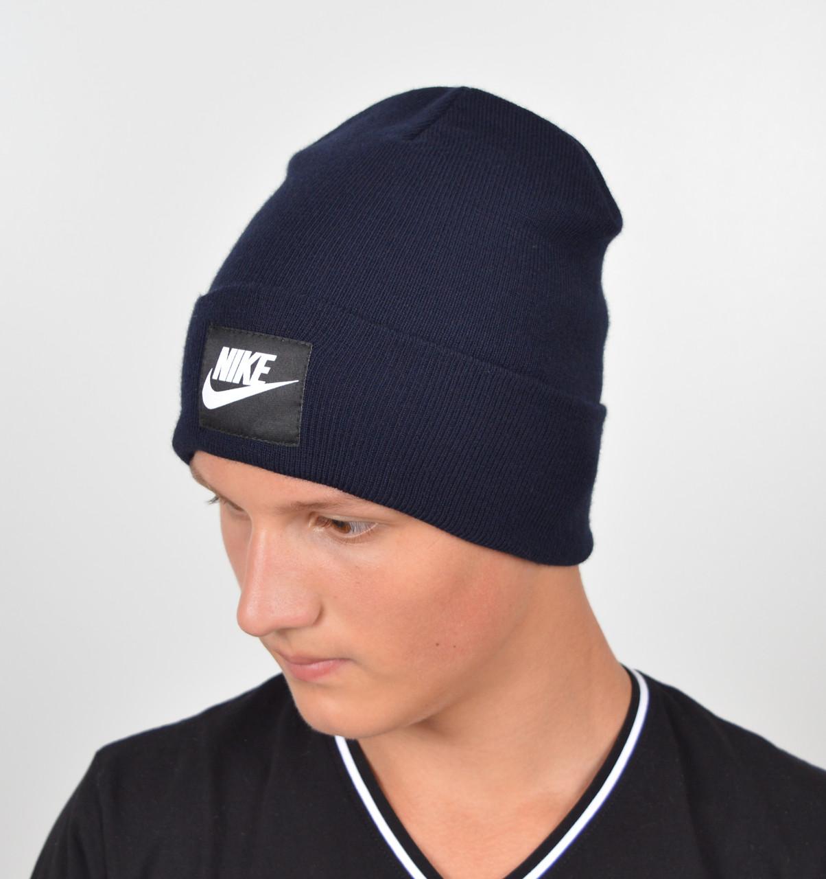 "Шапка ""Домик Nike"" синий"