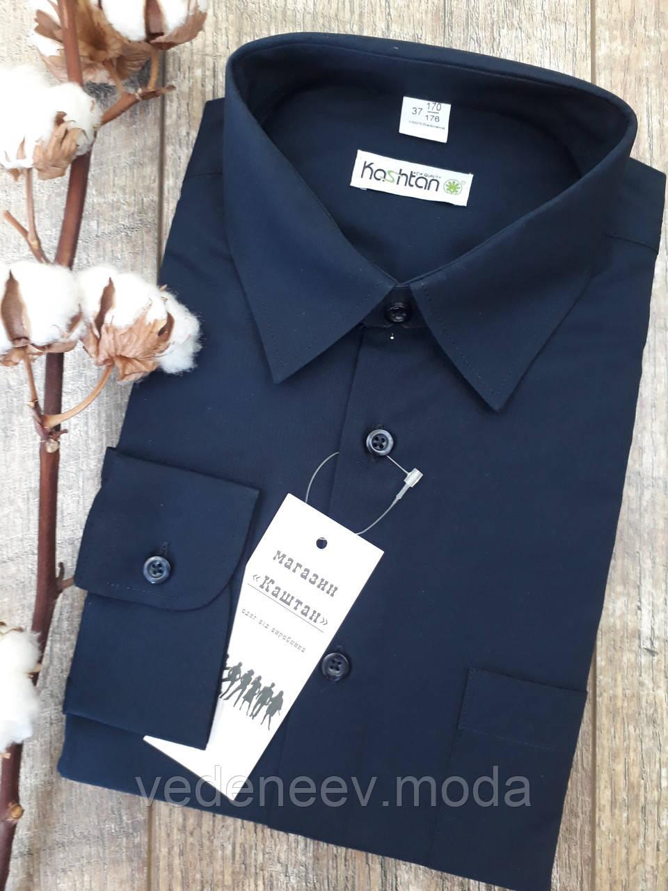 Темно-синяя школьная рубашка