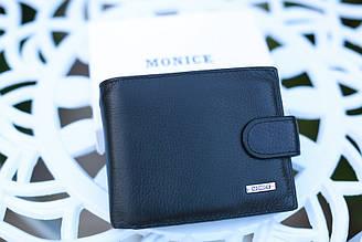Мужской кошелек из натуральной кожи черный mds