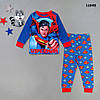 Пижама Superman для мальчика.