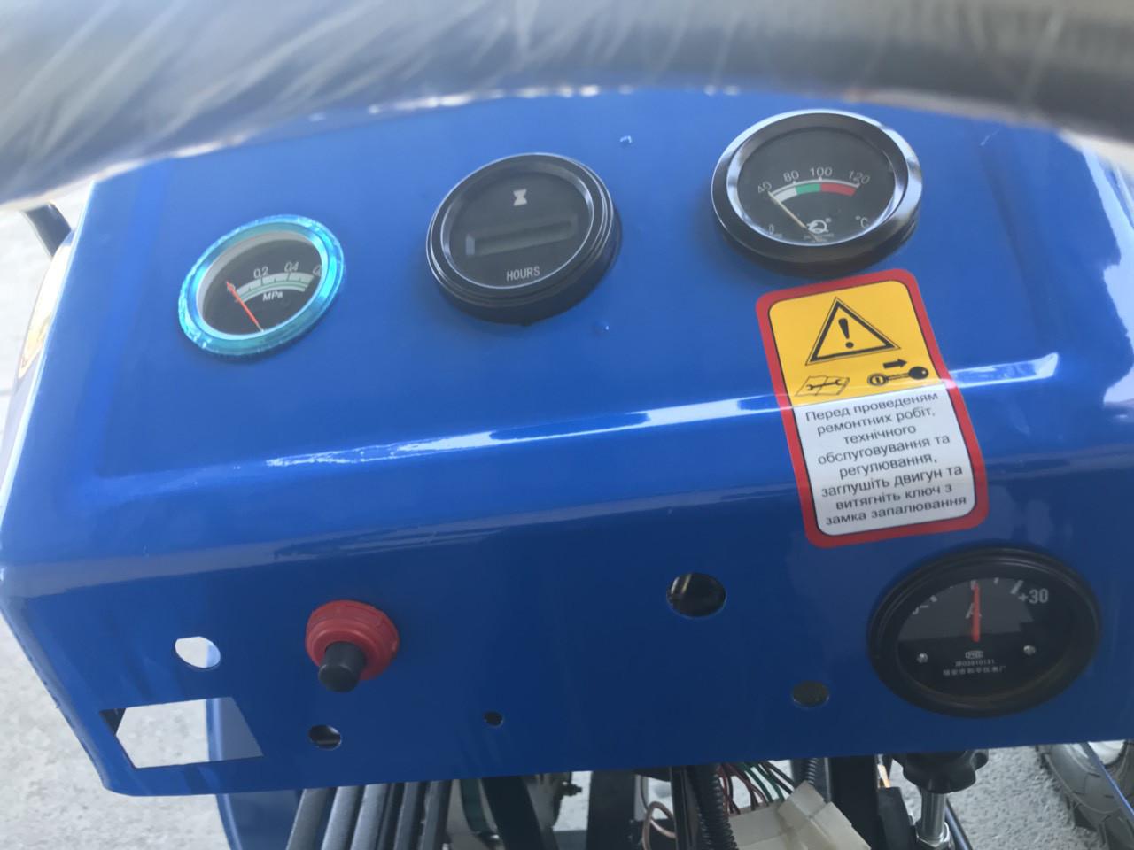 Мототрактор ДТЗ-160.1 без фрезы 8