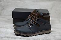 Мужские кожаные зимние кроссовки ботинки , фото 1
