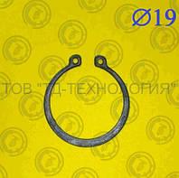 Кільце стопорне Ф19 ГОСТ 13942-86 (ЗОВНІШНЄ), фото 1