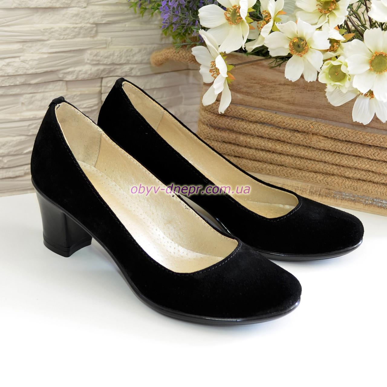 """Черные замшевые женские туфли на каблуке. ТМ """"Maestro"""""""