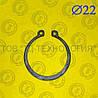 Кольцо стопорное Ф22 ГОСТ 13942-86 (НАРУЖНОЕ)