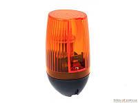 Сигнальная лампа Gant Pulsar FLO1B