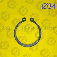 Кольцо стопорное Ф34 ГОСТ 13942-86 (НАРУЖНОЕ), фото 1