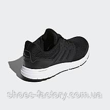 Беговые Кроссовки Adidas Galaxy 3 M, CP8815 (Оригинал), фото 3