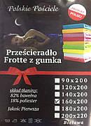 Махровая простыня чехлом 160*200 (Польша)