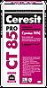 Клей для армирования и приклеивания пенопласта Ceresit СТ 85 Pro, 27кг