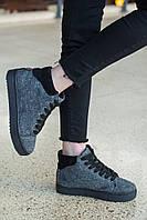 Ботинки-кеды демисезонные стильные, войлок+ (2 цвета)