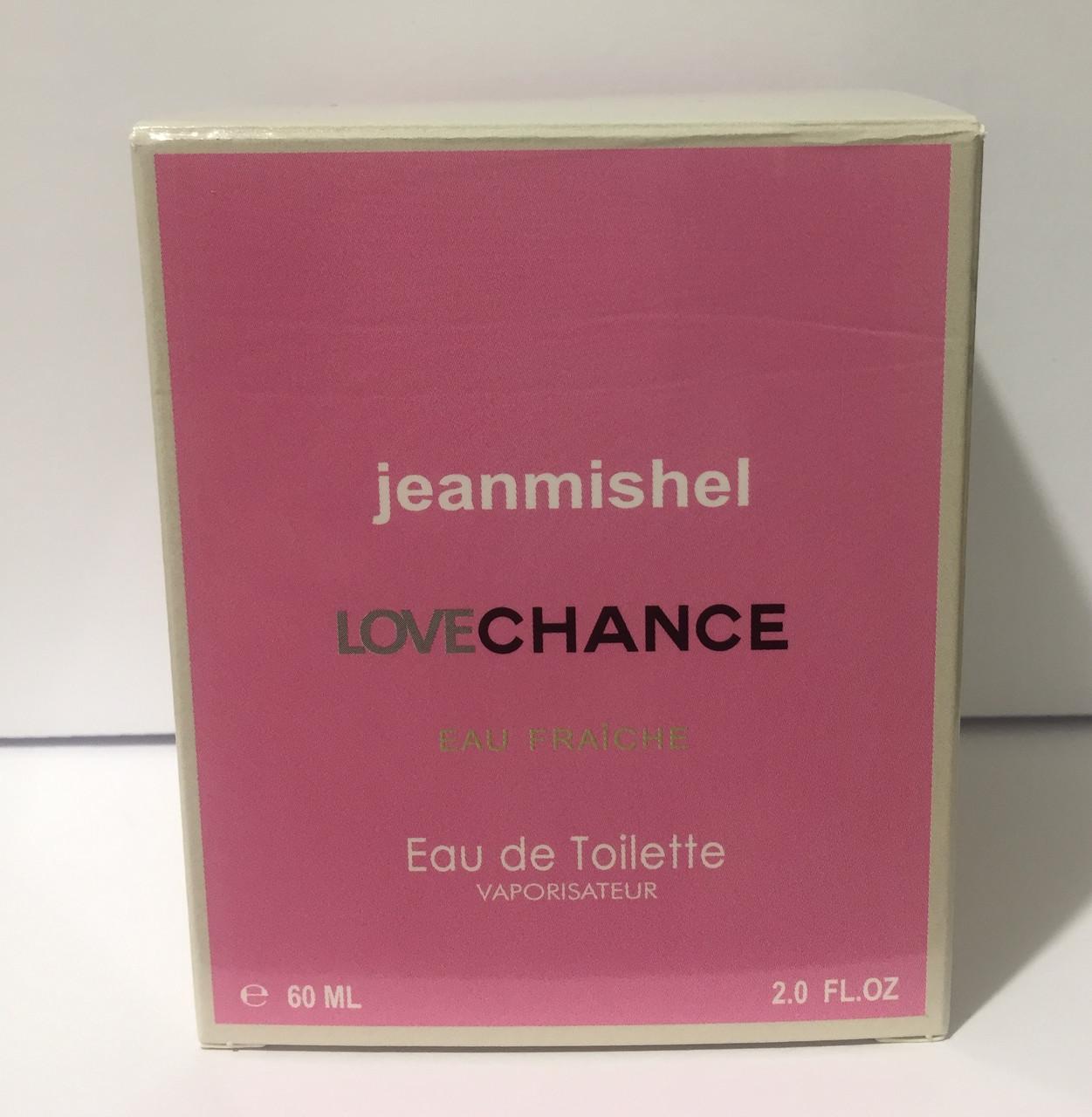 Тестер в подарочной упаковке jeanmishel Love Chance eau Fraiche 60 мл