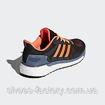 Кроссовки для бега Adidas Supernova ST, CG4030 (Оригинал), фото 2