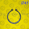 Кільце стопорне Ф45 ГОСТ 13942-86 (ЗОВНІШНЄ)