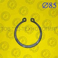 Кольцо стопорное Ф85 ГОСТ 13942-86 (НАРУЖНОЕ), фото 1