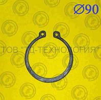 Кольцо стопорное Ф90 ГОСТ 13942-86 (НАРУЖНОЕ)
