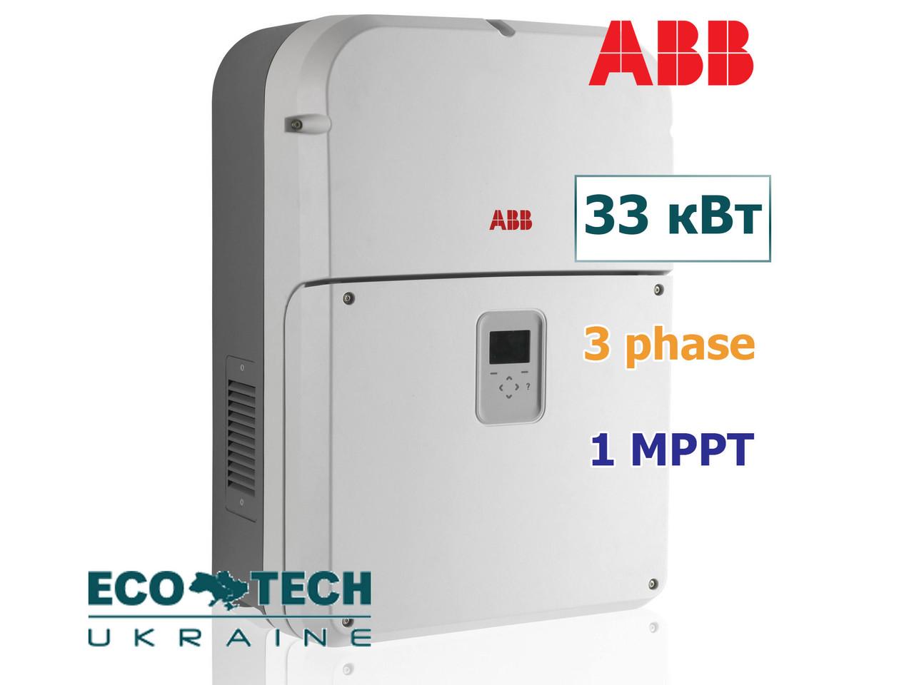 Инвертор солнечный АВВ PRO-33.0-TL-OUTD-400 (33 кВт, 3 фазы, 1 трекер)