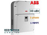 Инвертор солнечный АВВ PRO-33.0-TL-OUTD-400 (33 кВт, 3 фазы, 1 трекер), фото 1