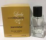 Тестер в подарочной упаковке jeanmishel Lady loveMillion 60 мл, фото 2