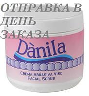 Абразивный крем (скраб) Dànila, 50 мл