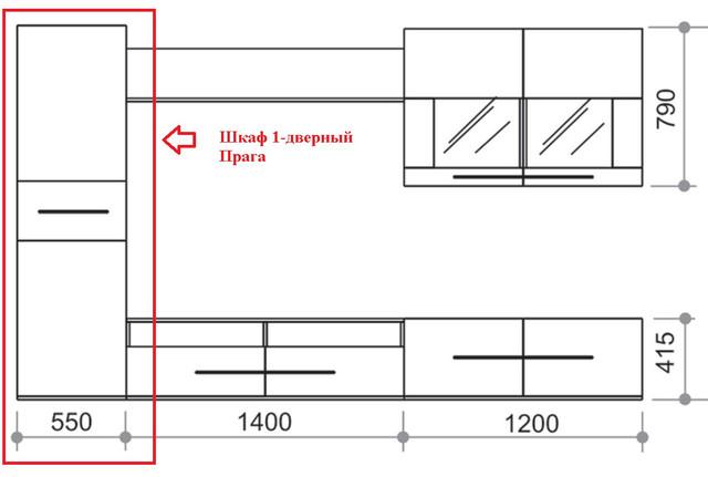 Шкаф 1-дверный (размеры)