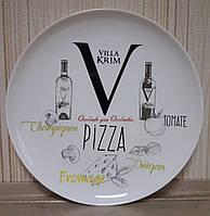 Брендирование, логотип на посуде,нанесение на посуде