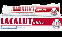 Зубная паста LACALUT aktiv, 75мл