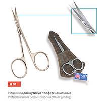 Ножницы для кутикулы SPL Н 01 профессиональные