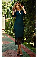 """Женское платье с кружевом """"Кайли"""" (изумруд), фото 1"""