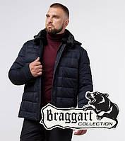 Braggart Status 17193 | Мужская куртка на зиму темно-синяя