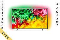 Телевизор PHILIPS 43PUS6703 Smart TV 4K/UHD 1100Hz T2 S2 Ambilight 3 из Польши 2018 год
