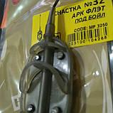 Короповий монтаж 32 Метод Arc flat вага 50 грам, фото 4