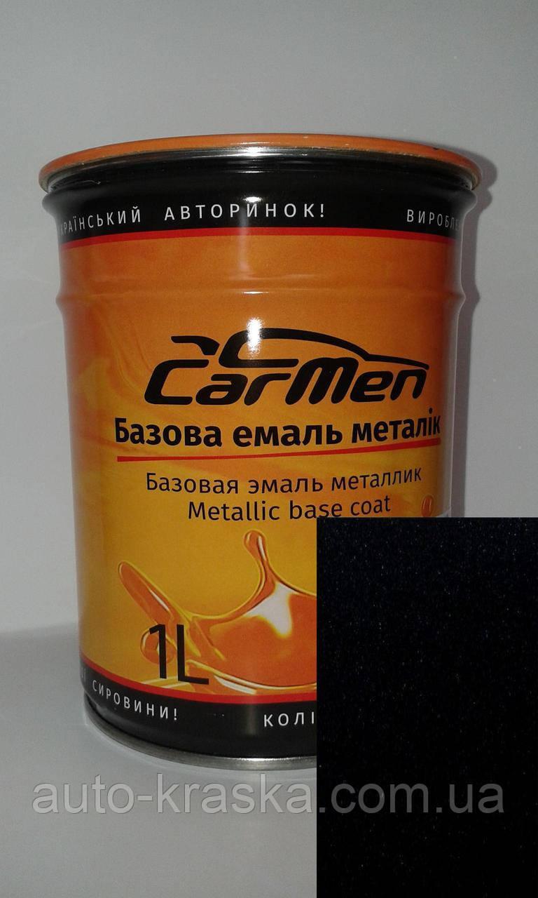 Автокраска CarMen Металлик Skoda 9910 0.1л