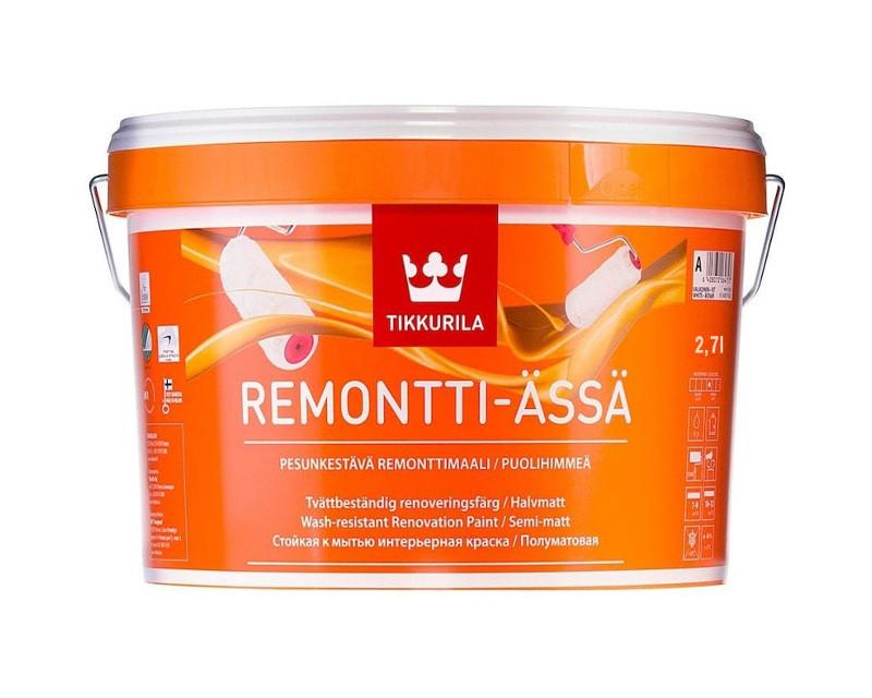 Краска латексная TIKKURILA REMONTTI-ASSA интерьерная база А 2,7л