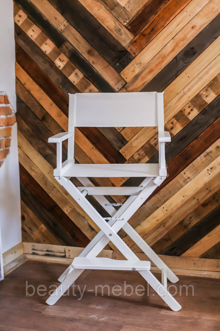 Стул для визажиста, складной, деревянный, стул режиссера, стул для фото сессии, белый