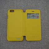 Чехол Goospery WOW! Bamper View iPhone 6 yellow, фото 3