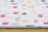 """Ткань хлопковая """"Акварельные короны принцессы"""", №1485а, фото 4"""