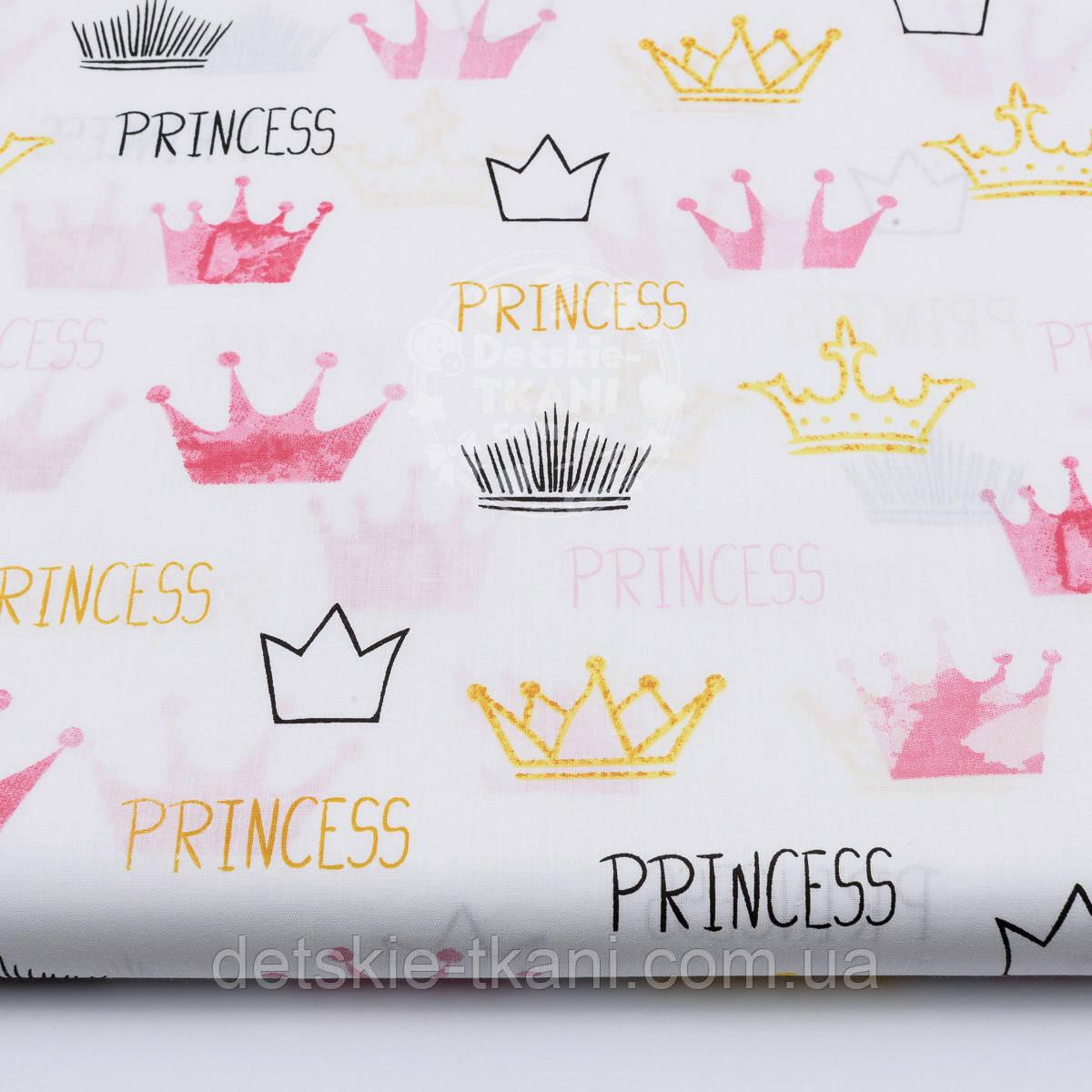 """Ткань хлопковая """"Акварельные короны принцессы"""", №1485а"""
