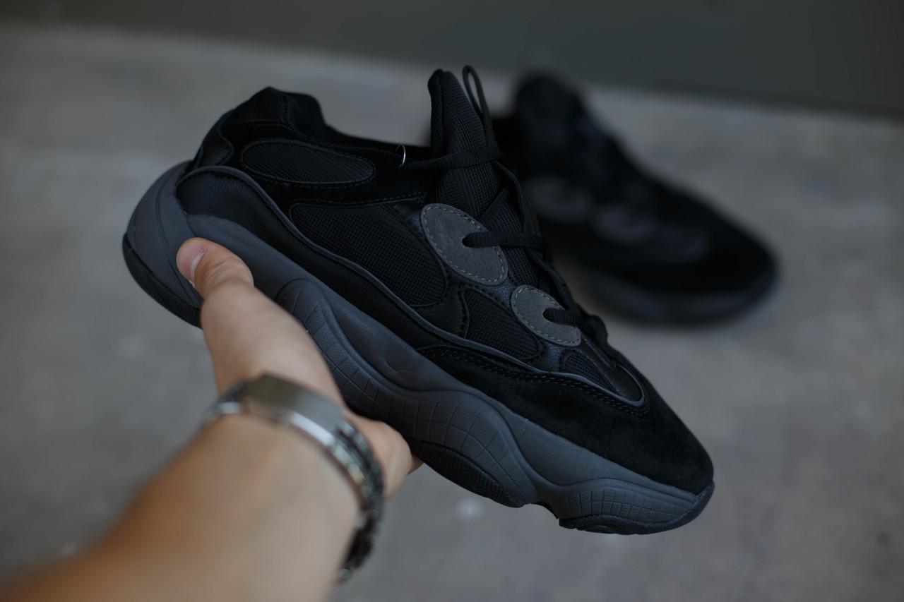 Мужские кроссовки  Y Z Y500