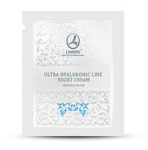 ТЕСТЕР нічний Відновлювальний крем з гіалуронової кислотою Ultra Hyaluronic Line 2мл