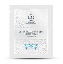 ТЕСТЕР Востанавливающий ночной крем с гиалуроновой кислотой Ultra Hyaluronic Line 2мл