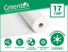 Агроволокно Greentex 17г/м2 100м