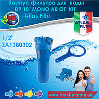 "Atlas DP 10"" MONO 1/2"" OT AB KIT корпус фильтра для воды"