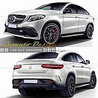 Обвес AMG 63 для Mercedes GLE-Coupe C292, фото 1