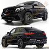 Обвес стиль Brabus для Mercedes GLE Coupe
