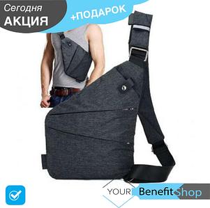 Мужская сумка - мессенджер Cross-Body / сумка через плечо кросс боди